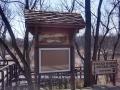 New Kiosk at Lincoln Marsh